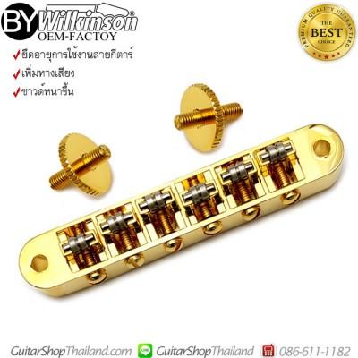 หย่องโรลเลอร์ ABR-1 Tune-O-Matic Gold