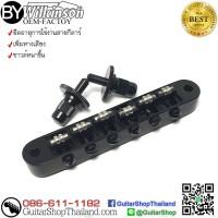 หย่องโรลเลอร์ ABR-1 Tune-O-Matic Black