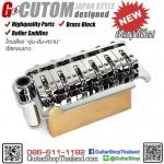 ชุดคันโยก G-CUSTOM 2-Point Roller 56