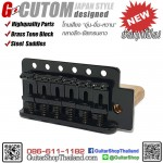 ชุดคันโยก G-CUSTOM 6-Point Vintage Black 52