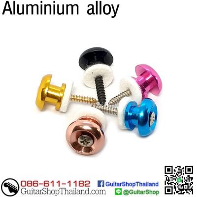 หมุดสายสะพายกีตาร์ Aluminum alloy