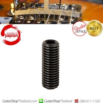 สกรูตัวหนอน สีดำ ปรับความสูงหย่องFender USA/8MM