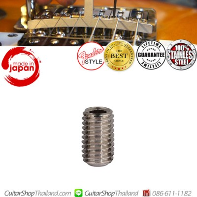 สกรูตัวหนอนปรับความสูงหย่องFender USA/6MM Stainless