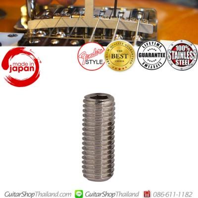 สกรูตัวหนอนปรับความสูงหย่องFender USA/8MM Stainless