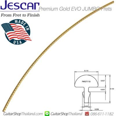 เฟรตกีต้าร์ทอง Jescar Premium Gold EVO JUMBO USA