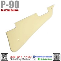 ปิ๊กการ์ดกิ๊บสันเลสพอล P-90 Cream