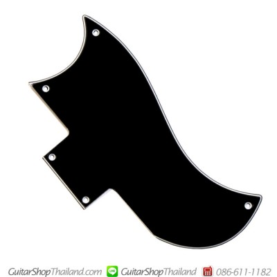 ปิ๊กการ์ด SG สามชั้นสีดำ