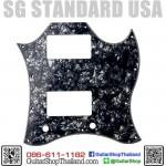 ปิ๊กการ์ด SG Standard 3Ply Black Pearl