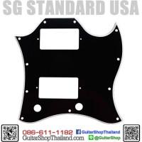 ปิ๊กการ์ด SG Standard 5Ply Black