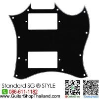 ปิ๊กการ์ด SG®3Ply Black