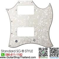 ปิ๊กการ์ด SG®Standard 3Ply Age White Pearl