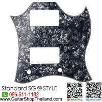 ปิ๊กการ์ด SG®Standard 3Ply Black Pearl