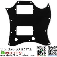 ปิ๊กการ์ด SG®Standard 3Ply Black