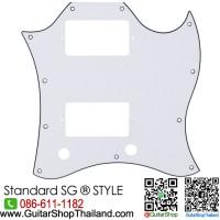 ปิ๊กการ์ด SG®Standard 3Ply White