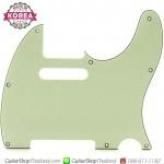 ปิคการ์ด Tele®8Hole 3Ply Mint Green