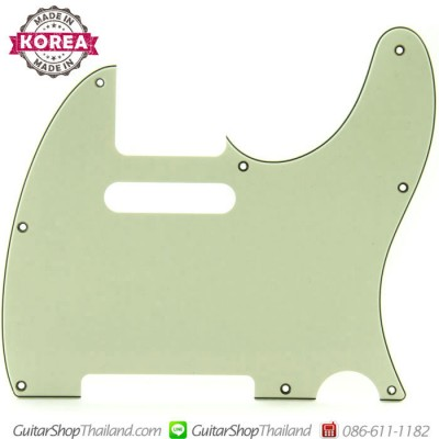 ปิคการ์ด Tele® HH 8Hole 3Ply Mint Green