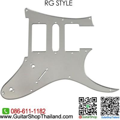 ปิ๊กการ์ดกีตาร์ RG HSH Style Silver Mirror
