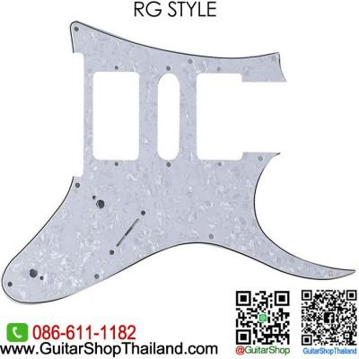 ปิ๊กการ์ดกีตาร์ RG HSH Style White Pearl