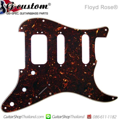 ปิคการ์ด FloydRose®HSS 11Hole 3Ply Tortoise Shell