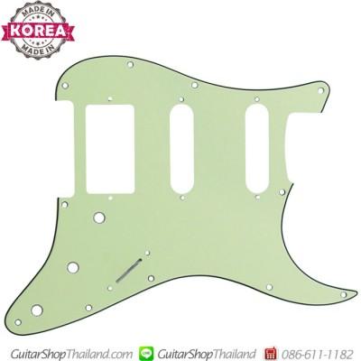 ปิ๊กการ์ด Strat®HSS 11Hole 3Ply Mint Green