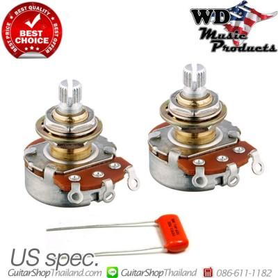ชุดพอท WD®250KA-US Spec 2Pots