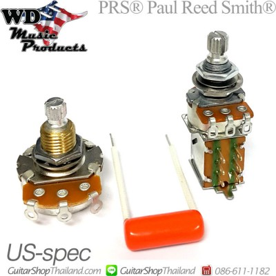 ชุดพอท PRS® CU22/CU24 -USA spec Coil splitting