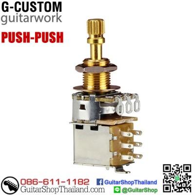 พอทตัดคอยล์แบบกด A250K DPDT Push/Push