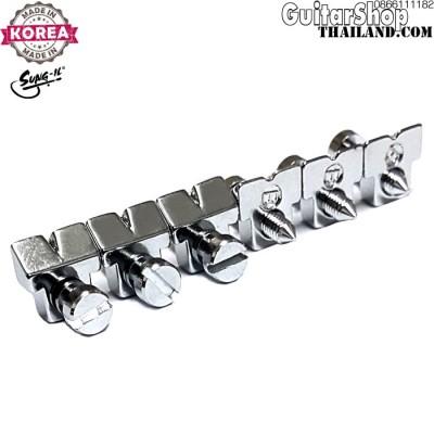 หย่องเลสพอล ABR-1 Tune-o-matic Saddle Style Set