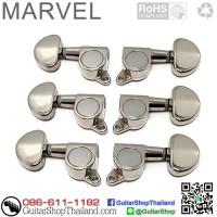 ลูกบิดกีตาร์ MARVEL 3L+3R Nickel