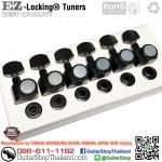 ลูกบิดล็อคสาย EZ-Lock® American Series Black Set