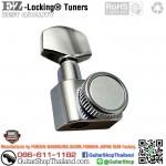 ลูกบิดล็อคสาย EZ-Lock® American Series Chrome