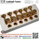 ลูกบิดล็อคสาย EZ-Lock® R6InLine Modern Gold
