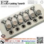 ลูกบิดล็อคสาย EZ-Lock® R6Inlne Modern Style Chrome