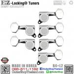 ลูกบิดล็อคสาย EZ-LOK® JN-07SP-R4+L2 Chrome Set