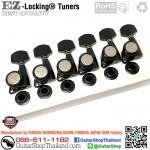 ลูกบิดล็อคสาย EZ-Lock® L6InLine Black