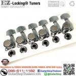 ลูกบิดล็อคสาย EZ-Lock® L6InLine Chrome