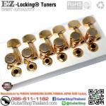 ลูกบิดล็อคสาย EZ-Lock® LR6InLine Gold