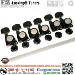 ลูกบิดล็อคสาย EZ-Lock® R6InLine Black