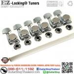 ลูกบิดล็อคสาย EZ-Lock® R6InLine Chrome