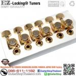 ลูกบิดล็อคสาย EZ-Lock® R6InLine Gold