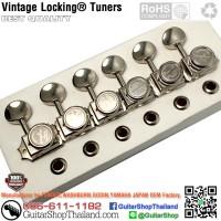 ลูกบิดล็อคสาย EZ-Lock® Vintage Style Nickel