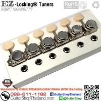 ลูกบิดล็อคสาย EZ-Lock® Vintage Style Ivory Button