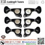 ลูกบิดล็อคสาย EZ-Lock® L3R3 Modern Style Black