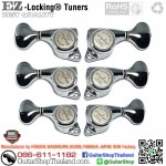 ลูกบิดล็อคสาย EZ-Lock® L3R3 Modern Style Chrome