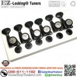 ลูกบิดล็อคสาย EZ-Lock® R6InLine Modern Black