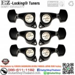ลูกบิดล็อคสาย EZ-Lock® L3R3 Black
