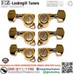 ลูกบิดล็อคสาย EZ-Lock® L3R3 Gold