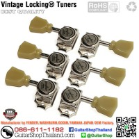 ลูกบิดล็อคสาย EZ-Lock® Vintage Les Paul Nickel