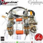 ชุดวงจรกีตาร์ Epiphone® 4Push/Pull Pots