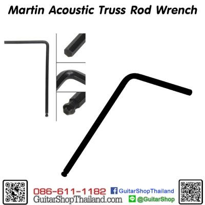 ประแจหกเหลี่ยมขันคอกีตาร์ Martin/Takamine 5mm